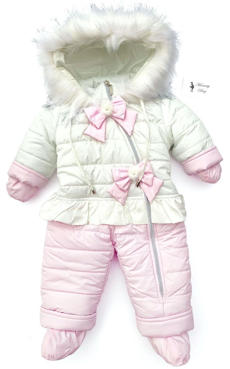 Комбинезон зимний RoyalBaby №2 Молочно-розовый р.80, 12-18 мес НОВИНКА!!