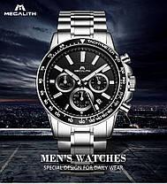Часы оригинальные мужские наручные кварцевые Megalith 0089M-1 Silver-Black / стальной ремешок, фото 2