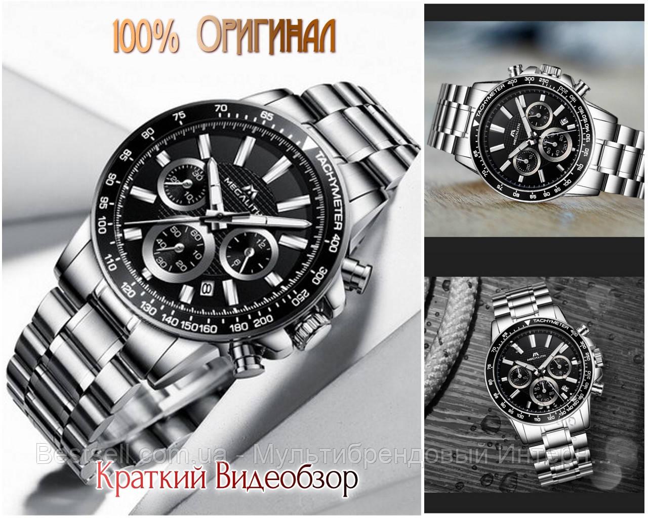 Часы оригинальные мужские наручные кварцевые Megalith 0089M-1 Silver-Black / стальной ремешок