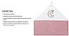Полотенце махровое с капюшоном BabyOno 100х100 см Месяц (розовое), фото 7