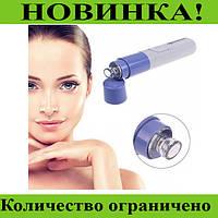 Вакуумный очиститель пор лица Face Spot Cleaner! Распродажа