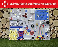 Развивающая доска Бизиборд Модель 50*65! бізіборд цветной сине-желто-красный
