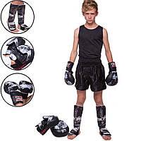 Комплект для боксу та єдиноборств (лапа, рукавиці, захист гомілки й стопи) BDB SPIDER VL-6602-6604-6637 розмір