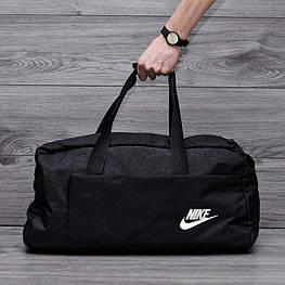 Спортивная, мужская дорожная сумка найк, nike с плечевым ремнем. Черная