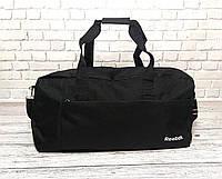 Спортивная, дорожная сумка рибок, Reebok с плечевым ремнем. Черная, фото 2