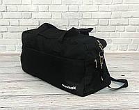 Спортивная, дорожная сумка рибок, Reebok с плечевым ремнем. Черная, фото 4