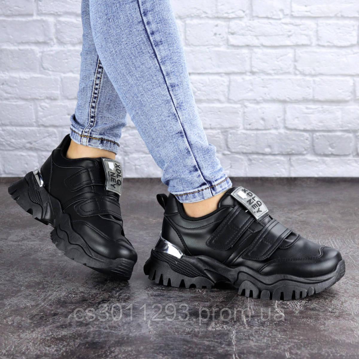 Кроссовки женские Fashion Basey 2128 36 размер 22,5 см Черный