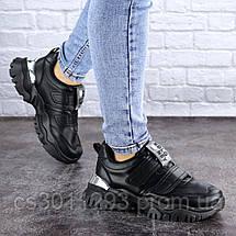 Кроссовки женские Fashion Basey 2128 36 размер 22,5 см Черный, фото 3