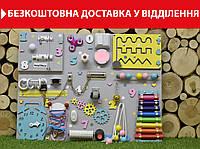 Интерактивный Бизиборд с Фонариком, размер 50*65 для девочки