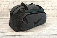Не промокаемая сумка найк, Nike для спортазала и путешествий. Коттон. Темно-серая, фото 5