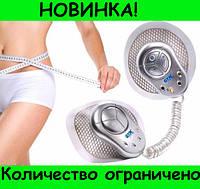 Миостимулятор для тела Gym Form Duo (Джим Форм Дуо), Топовый