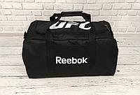 Спортивная сумка Reebok UFC, рибок для тренировок, дорожная. Черная, фото 6