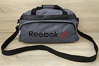 Не промокаемая сумка рибок, Reebok для спортазала и путешествий. Коттон. Темно-серая, фото 3