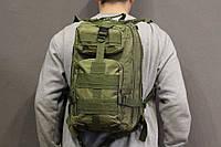 Тактический, военный, походный рюкзак Military. 25 L. Хаки. Милитари.  / T 423, фото 5