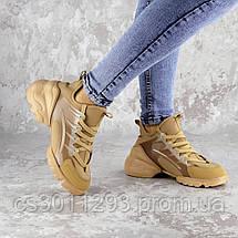 Кроссовки женские Fashion Flitter 2296 36 размер 23,5 см Бежевый, фото 3