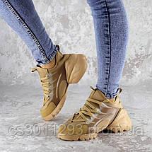 Кроссовки женские Fashion Flitter 2296 36 размер 23,5 см Бежевый, фото 2