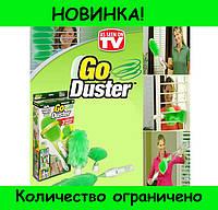 Электрическая щетка для уборки пыли Go Duster! Распродажа