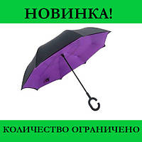 Парасолька Umbrella Фіолетовий! Розпродаж