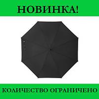 Парасолька Umbrella Чорний! Розпродаж