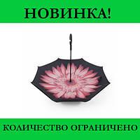 Парасолька Umbrella Квітка Світло-Рожевий! Розпродаж