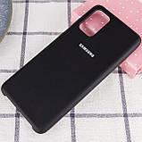 Чехол Silicone Cover (AA) для Samsung Galaxy S20+, фото 3