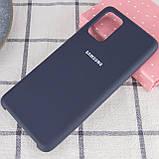 Чехол Silicone Cover (AA) для Samsung Galaxy S20+, фото 9