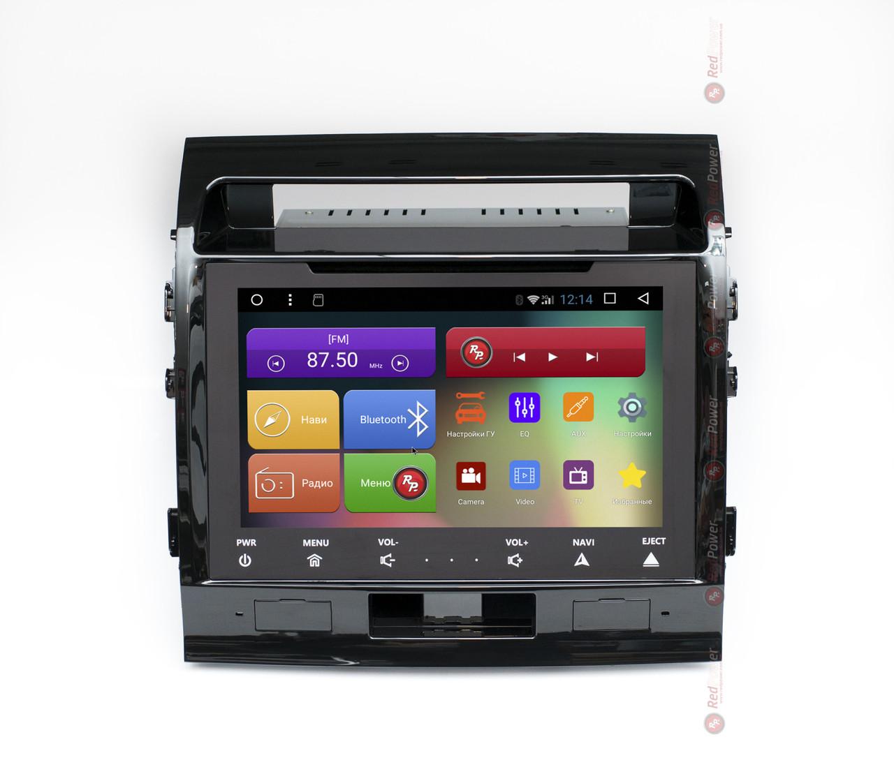 Автомагнитола для автомобиля Toyota Land Cruiser 200 на Android 7.1.1 Redpower 31200 IPS DSP