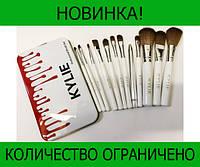 Кисточки для макияжа Make-up brush set White! Распродажа