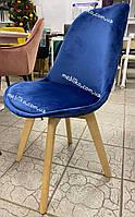 СТУЛ  NORDIC (НОРДИК) VELVET синий ( Signal Dior), фото 1