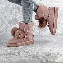 Угги женские Fashion Cheyenne 2347 40 размер 25,5 см Розовый, фото 3