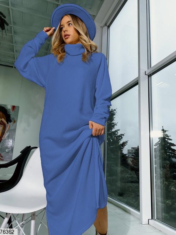 Довге тепле плаття 42-46рр (4 кольори)