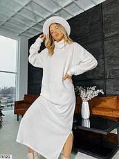 Довге тепле плаття 42-46рр (4 кольори), фото 3