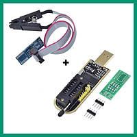 USB Программатор CH341A с прищепкой EEPROM Flash