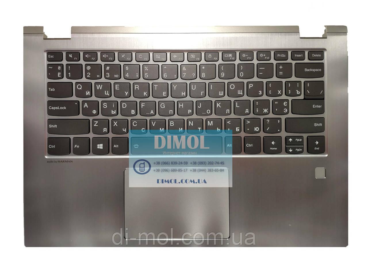 Оригинальная клавиатура для ноутбука Lenovo Yoga 530-14ARR, 530-14IKB series, ua, grey, подсветка