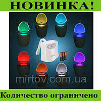 BOWL LIGHT подсветка для унитаза! Распродажа