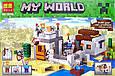 Конструктор Minecraft Застава в пустыне 519д Лего Майнкрафт, фото 5