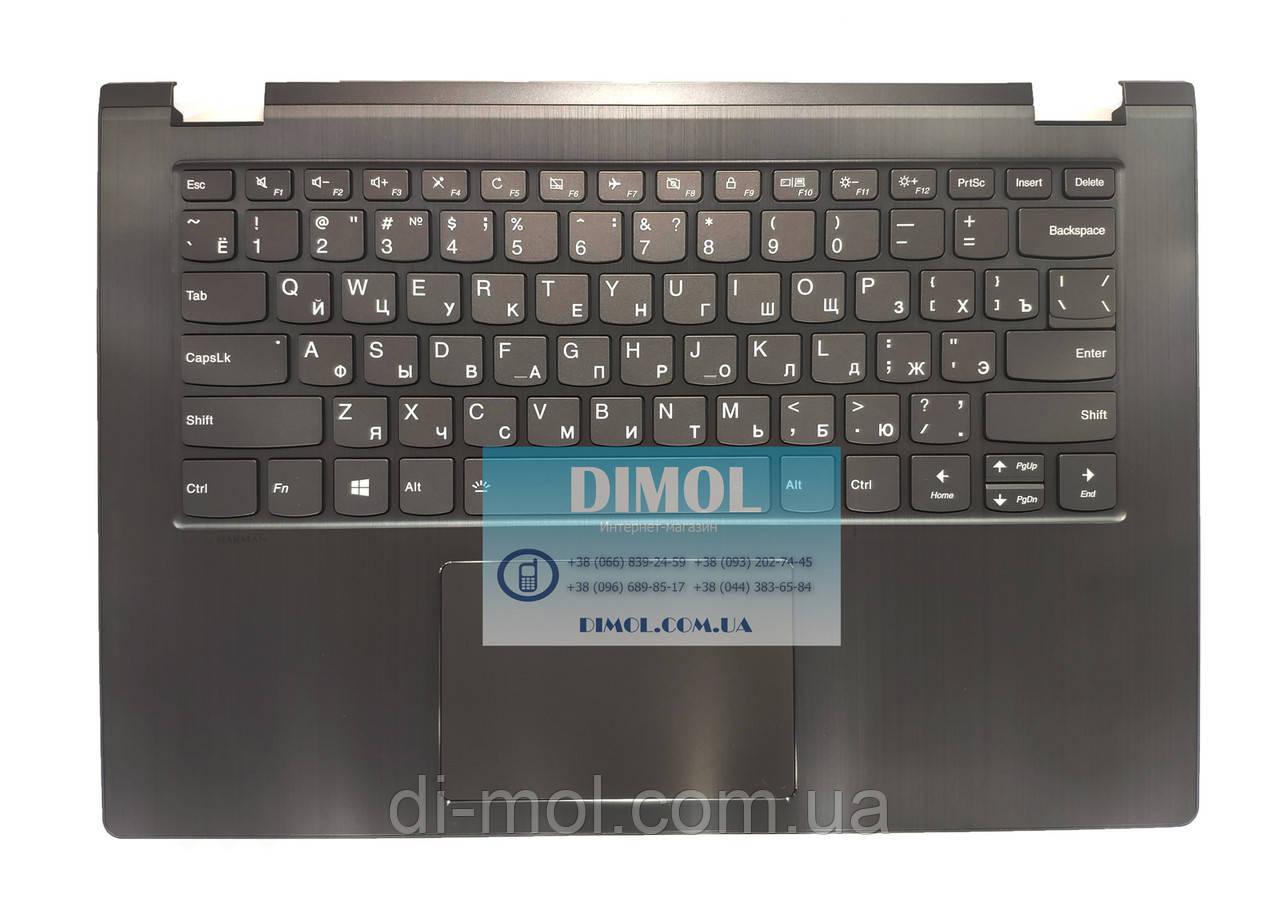 Оригинальная клавиатура для ноутбука Lenovo Yoga 530-14ARR, 530-14IKB series, ru, black, подсветка