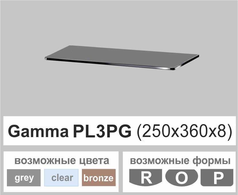 Стеклянная полка прямоугольная Commus PL3 PG (250х360х8мм)