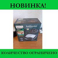 Електро Гриль RB-5408! Розпродаж