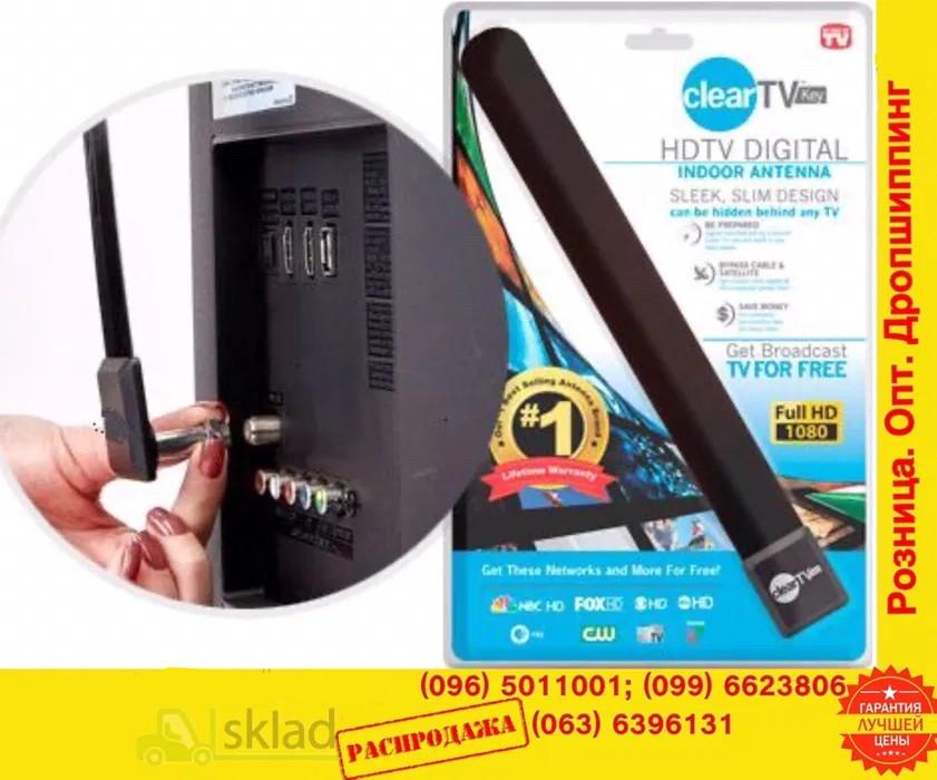 Антенна цифровая комнатная ТВ Clear TV key HDTV дляТюнера t2 т2 антена