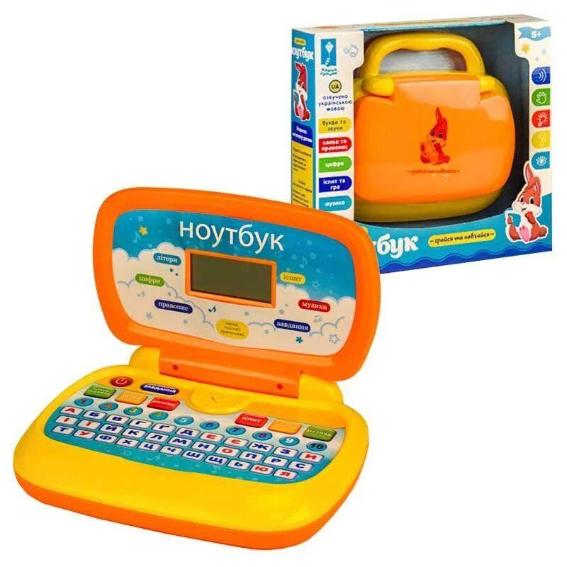 """Интерактивная игрушка """"Детский ноутбук""""(PL-719-50) Країна іграшок, укр.язык"""