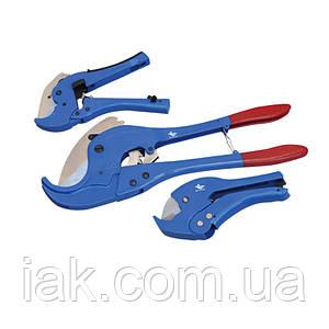 Ножницы для обрезки металлопластиковых труб Blue Ocean 16-40