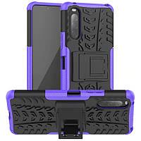 Чехол Armor Case для Sony Xperia 10 II Purple