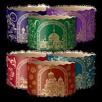 Формы для Пасхи бумажные на 400гр (130*85) Золотые купола, 50 шт/уп, фото 1