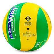 Мяч волейбольный клееный Mikasa MVA-200CEV оригинал, фото 3
