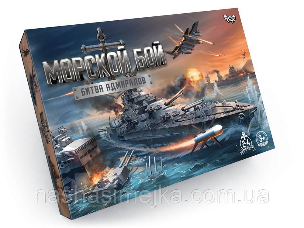Настільна гра-ходилка Морський бій. Битва адміралів. 3+ (Danko Toys)