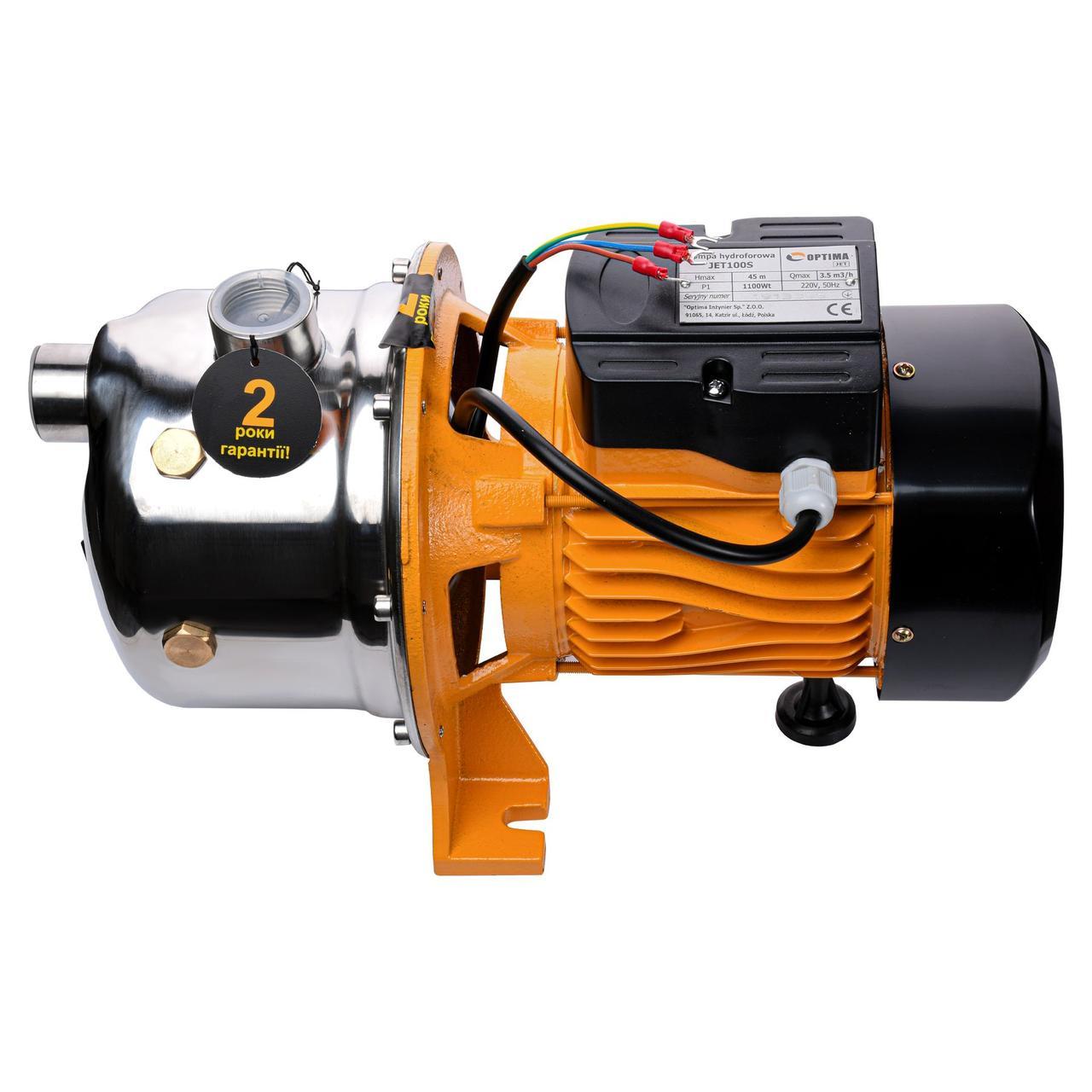 Насос центробежный Optima JET100S 1,1 кВт нержавейка