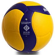 Мяч волейбольный клееный Mikasa V320W оригинал, фото 2