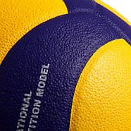 Мяч волейбольный клееный Mikasa V320W оригинал, фото 3