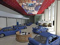 Потолки для автосалонов